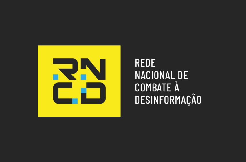 Nujoc Checagem integra a Rede Nacional de Combate à Desinformação – RNCD